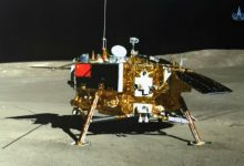Chinese Change probe resumed operation on the far side of the moon