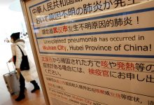 Coronavirus Japan