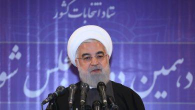 Photo of Iran prepares for oil export boom