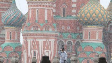 Kremlin Russia