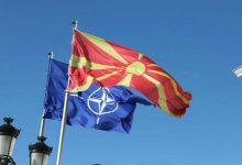 NATO membership