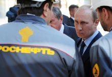 Russia Oil Putin