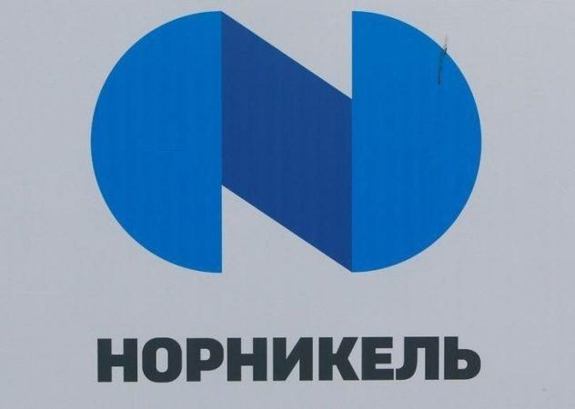 Russian platinum quits Arctic palladium project with Norilsk Nickel