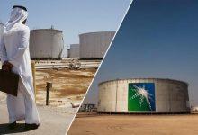 Saudi oil