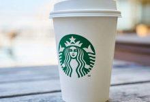 Starbucks tests Bakkts crypto payment solution