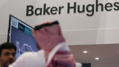 Baker Hughes Net Loss Exceeds Billion