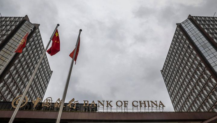 Bank of China customers lose billion due to collapsed oil