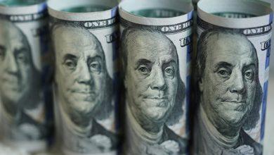 Banks voiced gloomy forecast for US economy