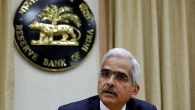 Central Bank of India unexpectedly lowers reverse repo rate to spur lending