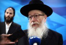 Coronavirus Israeli Minister of Health positive