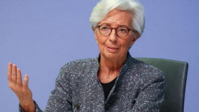 Head of the European Central Bank Christine Lagarde