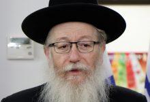 Israeli Minister of Health resigned