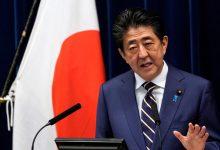 Japanese PM intends to declare emergency due to coronavirus