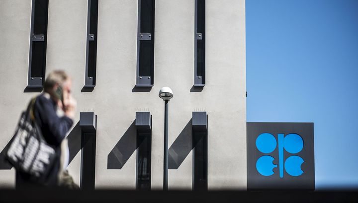 OPEC made a critical decision
