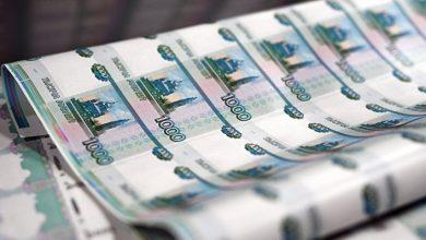 Putin will spend a trillion rubles to stimulate the economy