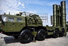 S missile system