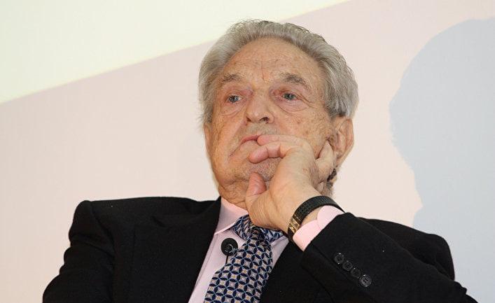 Soros EU must issue perpetual bonds