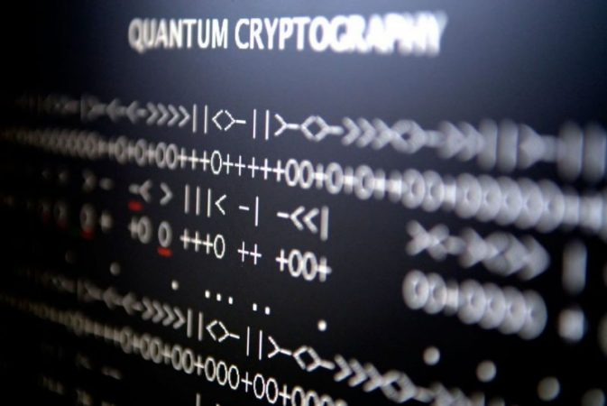 way to improve the security of quantum cryptography