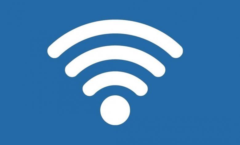 wi fi signal booster software windows pc