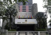 Central Bank of Malaysia cuts interest rate to