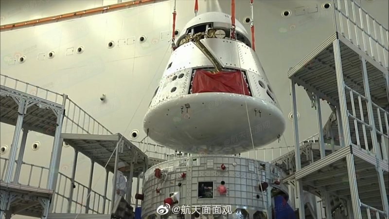 China tested a new generation of manned spacecraft