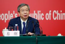 China will continue efforts to reduce lending rates