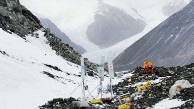 Everest G