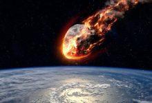 Huge meteorite fell to Earth
