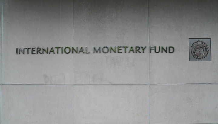IMF announces worsening global economic outlook