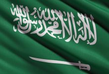 Money runs out Saudi Arabia enters austerity mode