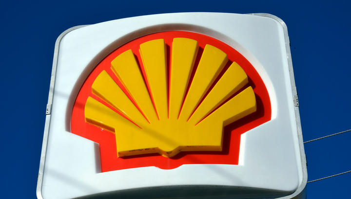 Shell sells shale gas production project in the US