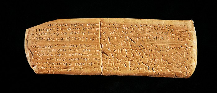 The oldest melody in the world how does the Hurrian anthem number sound