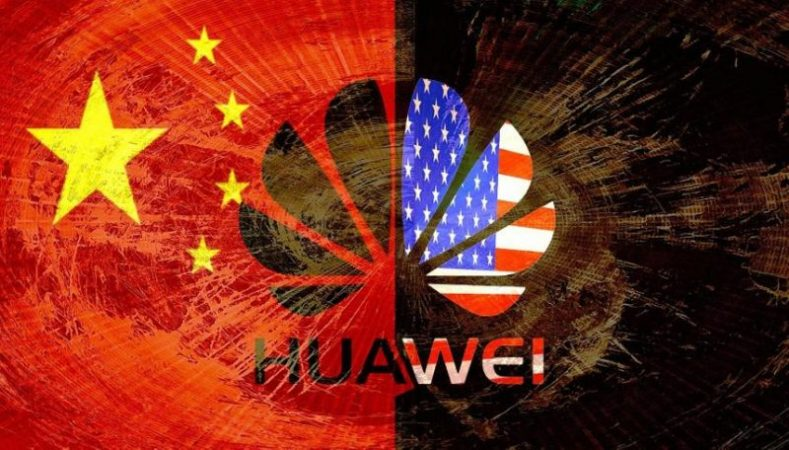 US they told what restrictions await Huawei in the future