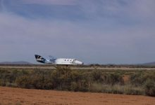 Virgin Galactic completes first flight to New Mexico