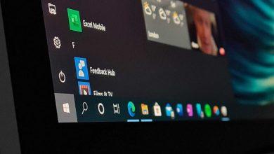 Windows major update released