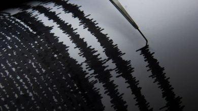 strong earthquake struck Tokyo