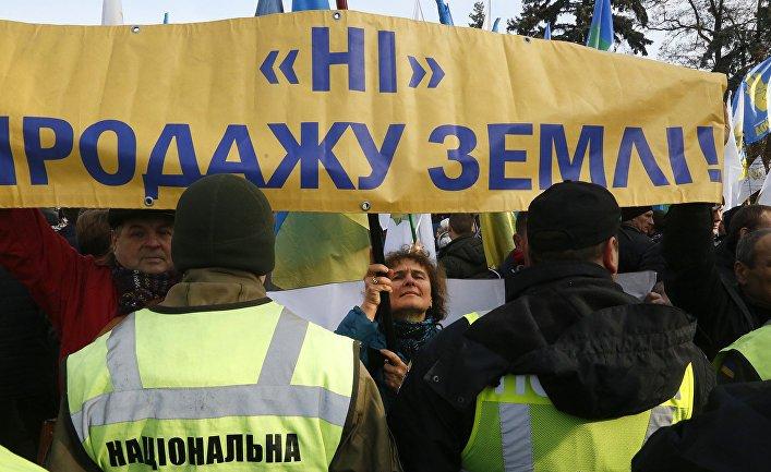 will Ukraine become a colony