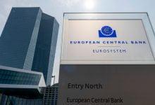 ECB increases PEPP program by 600 billion euros