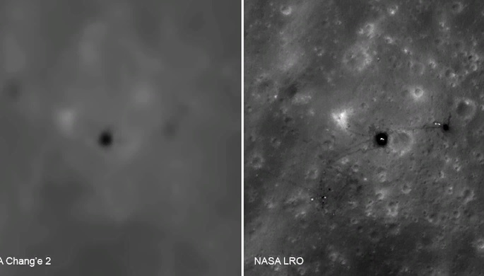 First published Chinese photographs of the landing sites of the Apollo on the moon