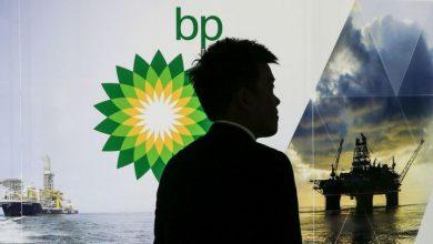 Oil company BP announces massive cuts