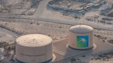Saudi Aramco took a break OPEC meeting will be held in the coming days