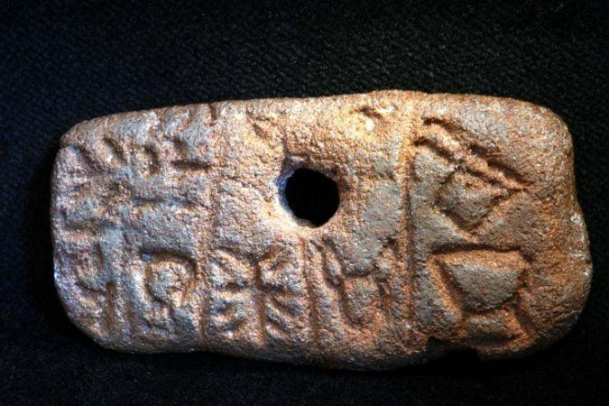 6 Artifacts of Terteria