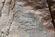 Centuries old petroglyphs discovered in Iran
