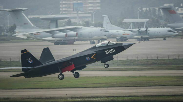 China has announced the first flight of another new generation fighter