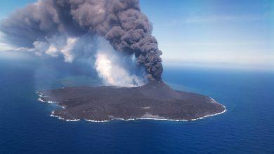 Nishinoshima volcano