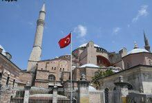 the silence of Hagia Sophia