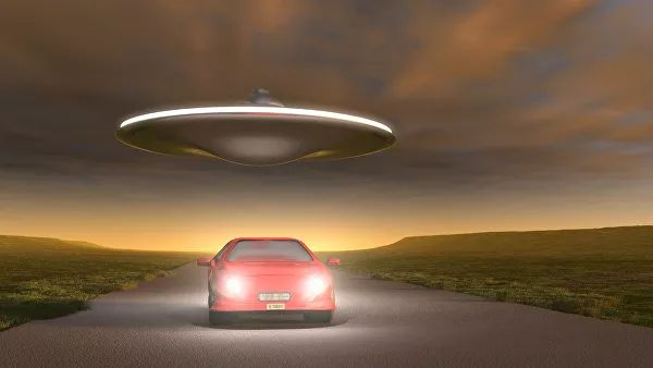 Pentagon will create a working group to study UFO