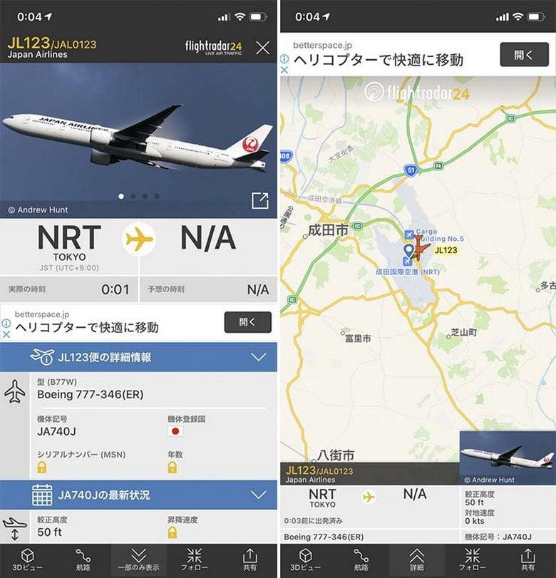 map plane