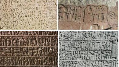 10 most ancient languages