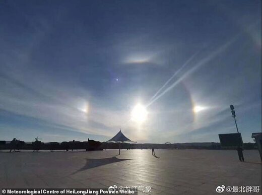 Three suns appear in the sky over northern China